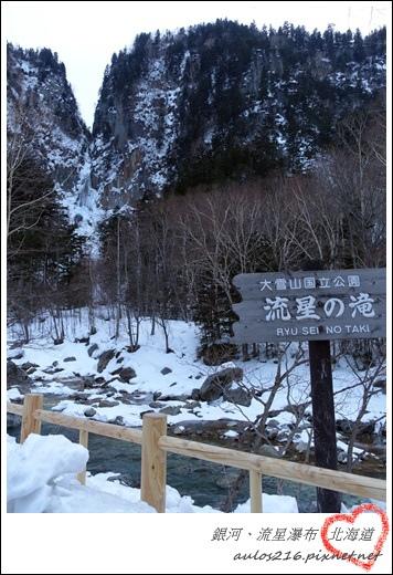 2017北海道 (1046)