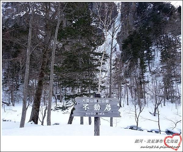 2017北海道 (1037)