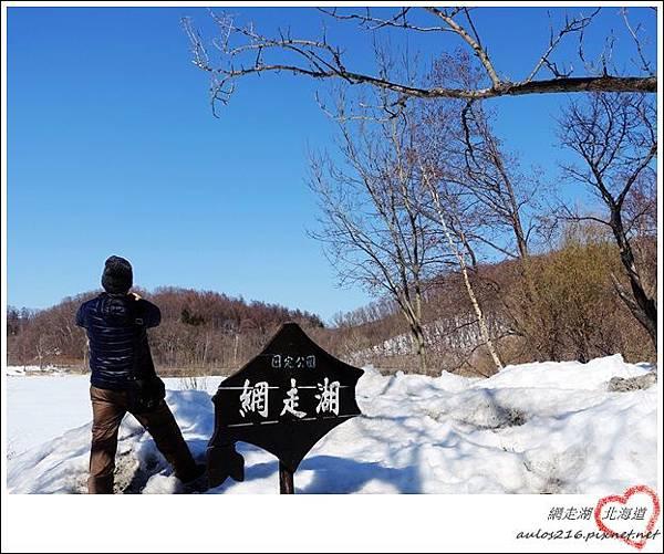 2017北海道 (959)