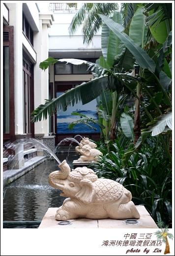 海南島 479