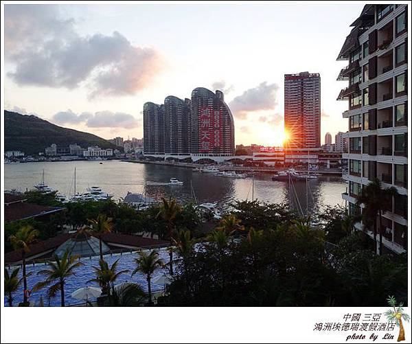 海南島 638