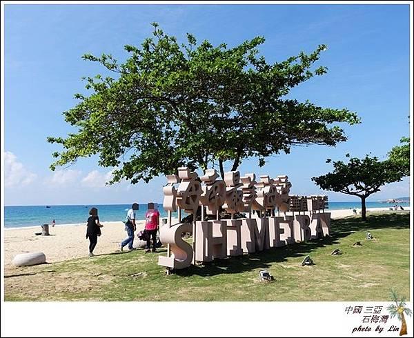 海南島 668