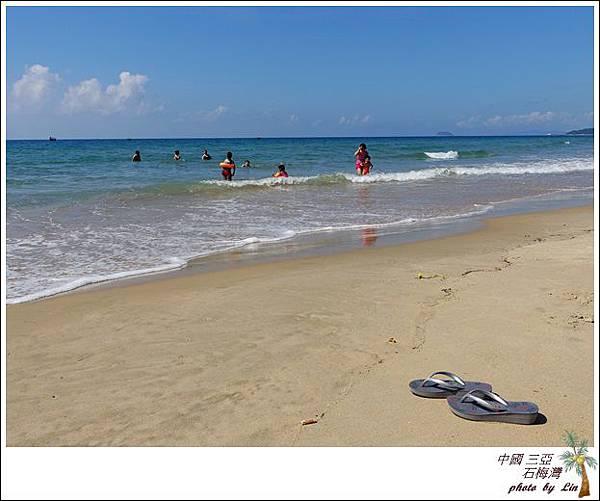 海南島 680