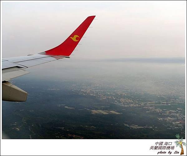 海南島 721