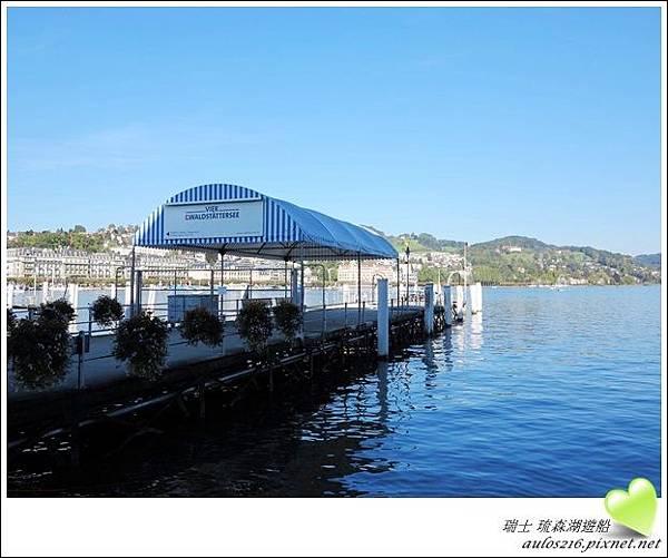 D2琉森湖 (49)