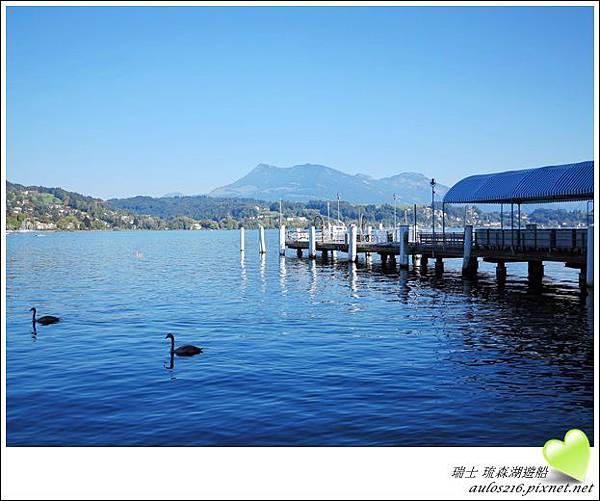 D2琉森湖 (59)
