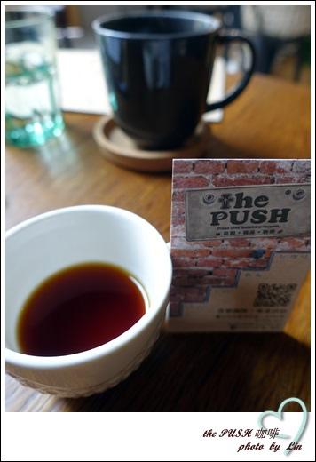 the push (24)