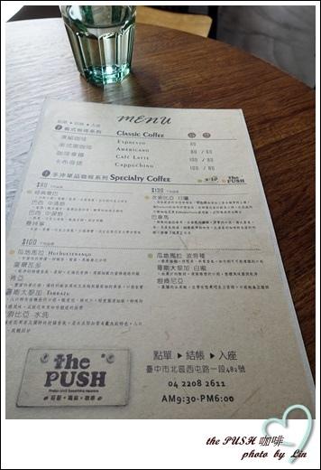 the push (1)
