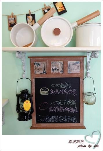 森渡廚房 (7)