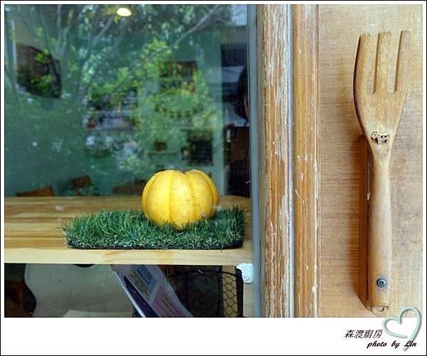 森渡廚房 (30)
