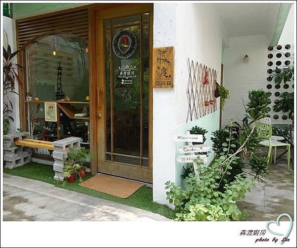 森渡廚房 (27)