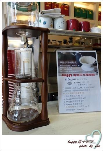 蟲子咖啡 (60)