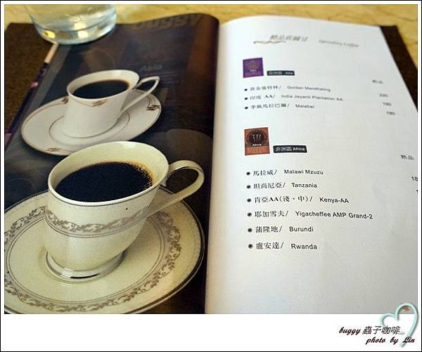 蟲子咖啡 (29)