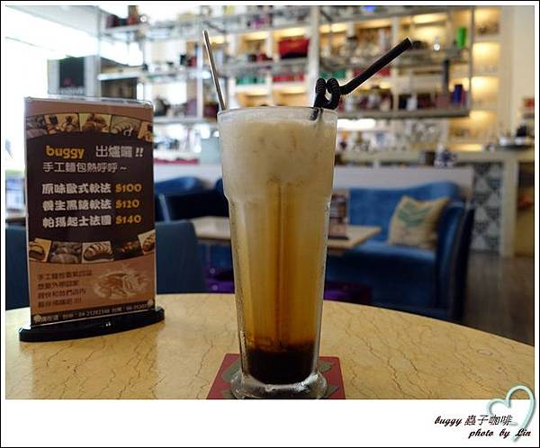 蟲子咖啡 (41)