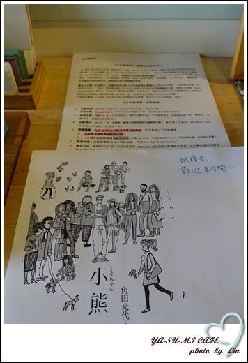 YA-SU-MI CAFE (39)