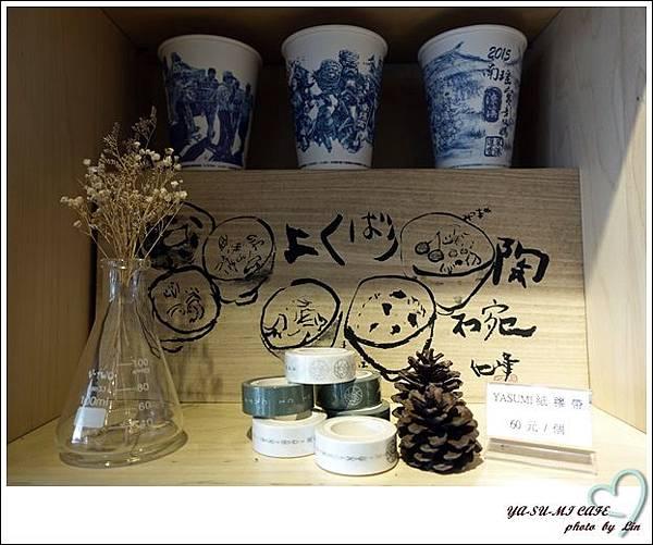 YA-SU-MI CAFE (19)
