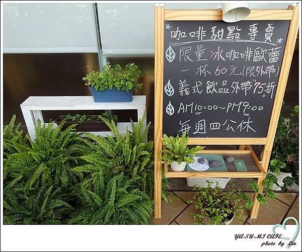 YA-SU-MI CAFE (2)