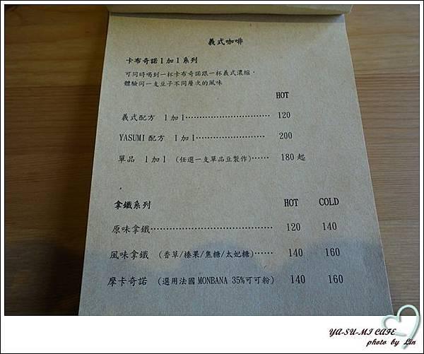 YA-SU-MI CAFE (46)