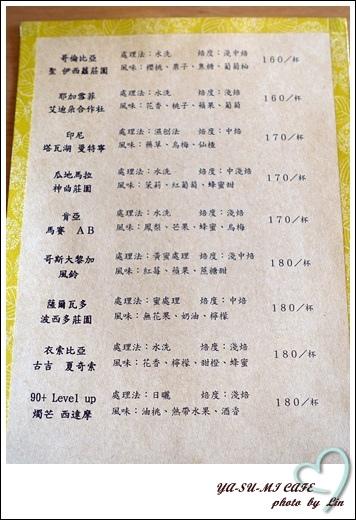 YA-SU-MI CAFE (50)