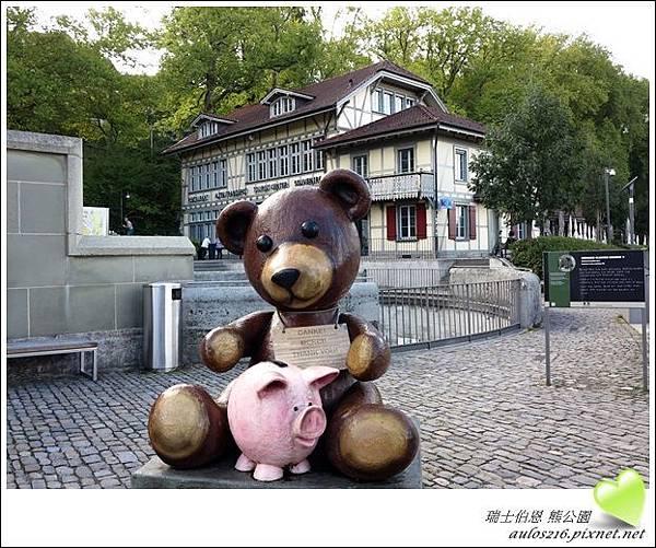 D3熊公園 (10)