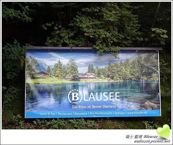 D3藍湖 (2)