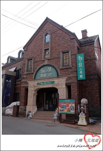 2017北海道 (1359)