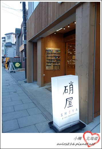 2017北海道 (1394)