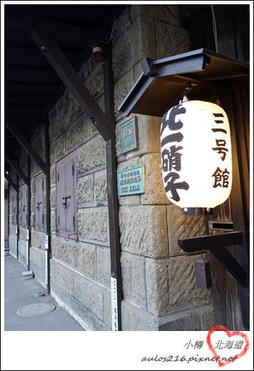 2017北海道 (1400)