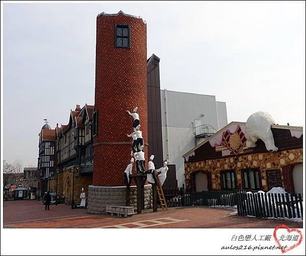 2017北海道 (1559)