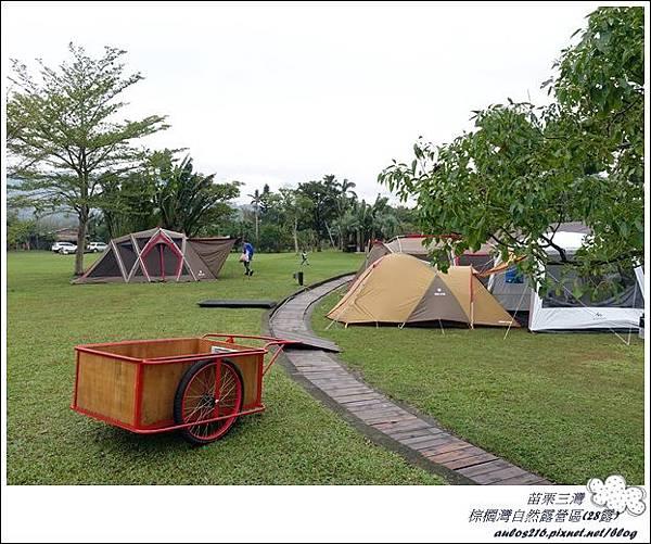 棕櫚灣自然露營區 28露 (70)