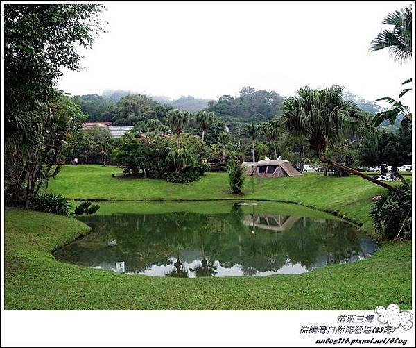 棕櫚灣自然露營區 28露 (35)