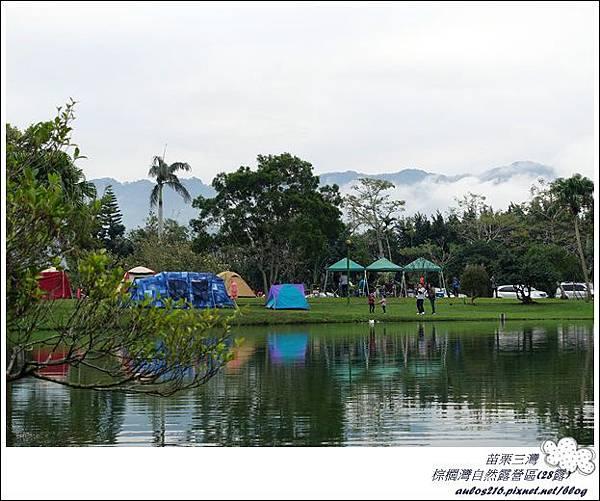 棕櫚灣自然露營區 28露 (112)