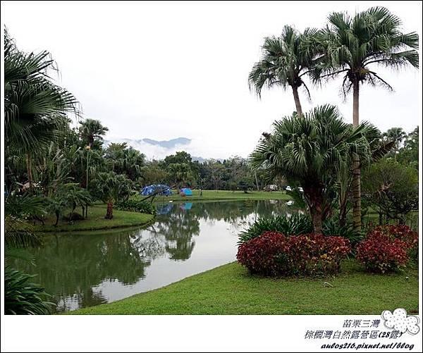 棕櫚灣自然露營區 28露 (57)