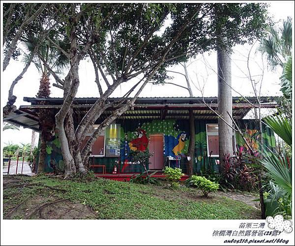 棕櫚灣自然露營區 28露 (24)