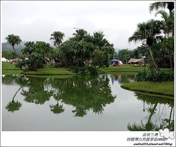 棕櫚灣自然露營區 28露 (51)