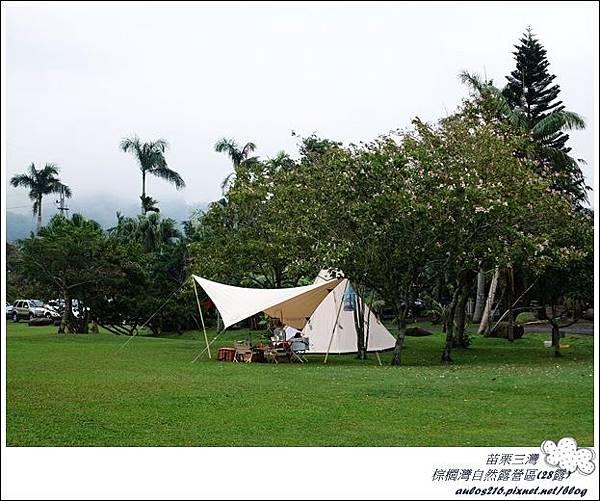 棕櫚灣自然露營區 28露 (136)