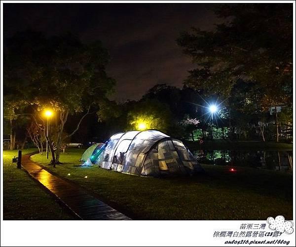 棕櫚灣自然露營區 28露 (215)