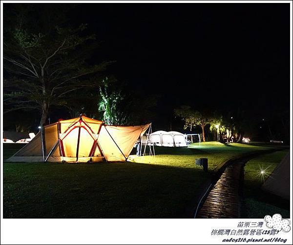 棕櫚灣自然露營區 28露 (205)