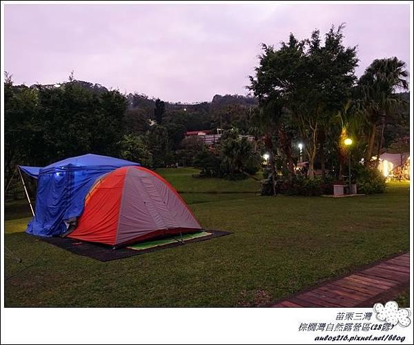 棕櫚灣自然露營區 28露 (181)