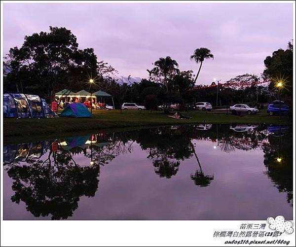 棕櫚灣自然露營區 28露 (175)
