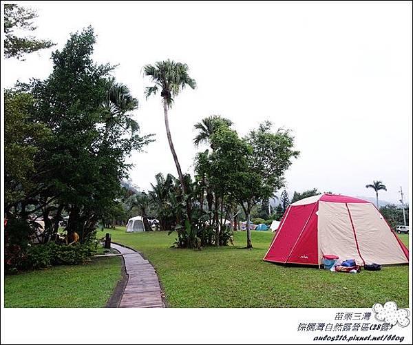 棕櫚灣自然露營區 28露 (142)
