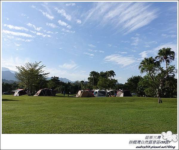 棕櫚灣自然露營區 28露 (230)