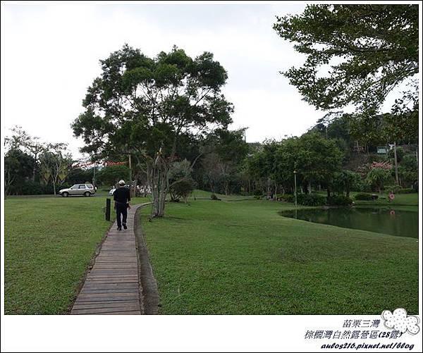 棕櫚灣自然露營區 28露 (300)
