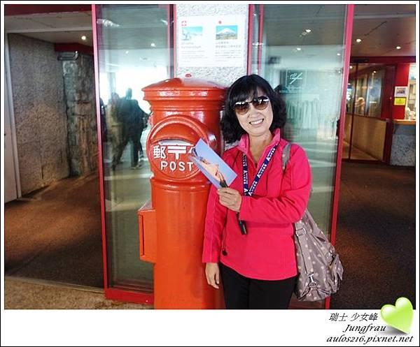 D4少女峰 (218)