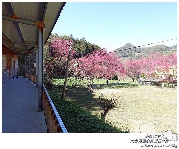 2018太魯灣30露 (16)