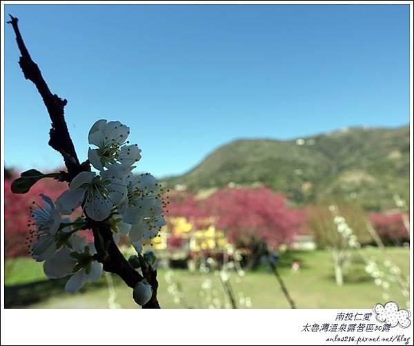 2018太魯灣30露 (28)