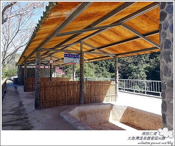 2018太魯灣30露 (15)