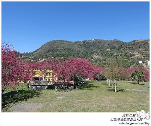 2018太魯灣30露 (25)