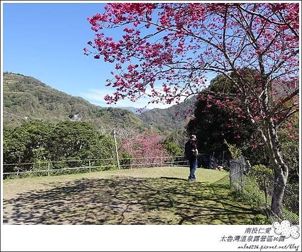 2018太魯灣30露 (9)