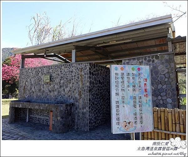 2018太魯灣30露 (6)